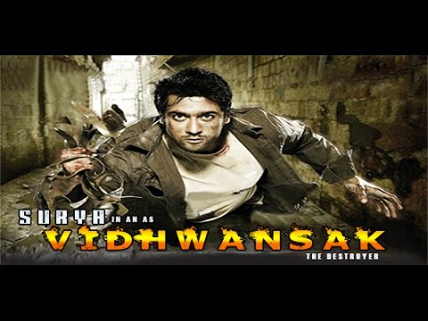Vidhawanshak The Destroyer (Ayan) - Suriya | Tamannaah | Dubbed Hindi Movies 2014 Full Movie
