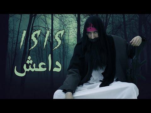 Saif-IFOTC ISIS-داعش !!