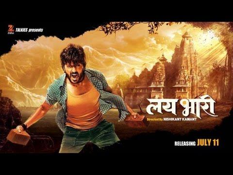 Lai Bhaari लय भारी 2014 Full Marathi Movie ,Riteish Deshmukh,Salman Khan,Sharad Kelkar