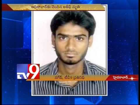 Hyderabad boy Athif joins ISIS, dies in Syria - Tv9